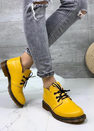 Жёлтые ботинки деми из натуральной кожи
