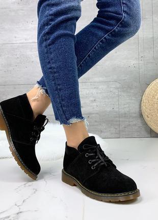 Черные ботинки деми из натуральной кожи