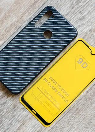 Чехол Gradient и защитное стекло для Xiaomi Redmi Note 8