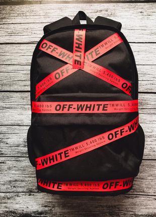 Стильный рюкзак off-white black red