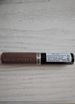 Гель для бровей,luxvisage brow styler