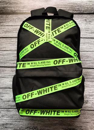 Рюкзак off-white black green 43 х 26 см