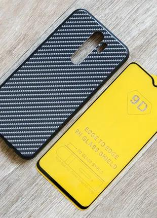Чехол Gradient и защитное стело для Xiaomi Redmi Note 8 Pro