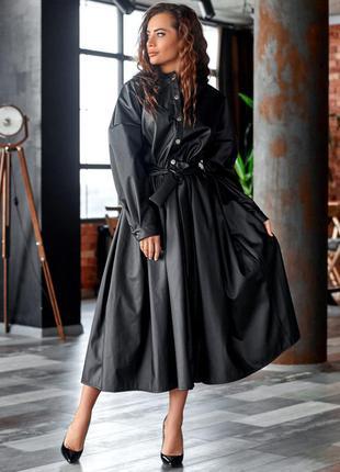 Элегантное кожаное платье с поясом