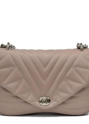 Кожаная сумка пудрового цвета