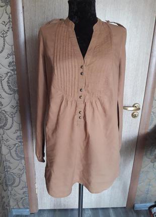 Рубашка блузка pimkie