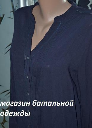 Длинная блузка