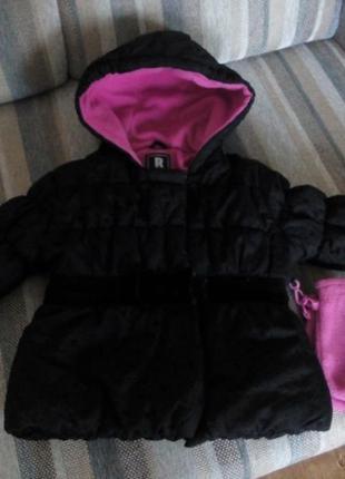 Демисезонная курточка r 1881 s. rothschild