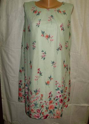 Нежное и романтичное шифоновое платье цветочный принт 18/52-54...
