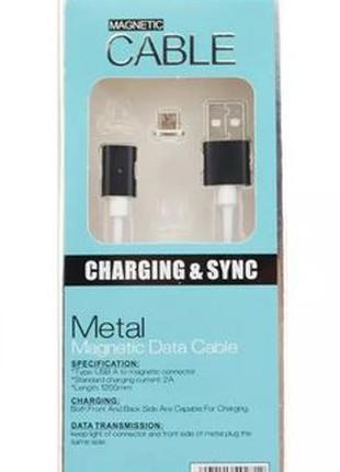 Магнитный USB кабель + наушники в подарок