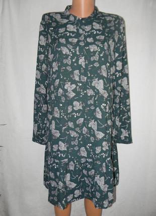 Платье рубашка с принтом whistles
