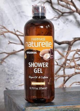 Гель для душу argan oil 375 ml