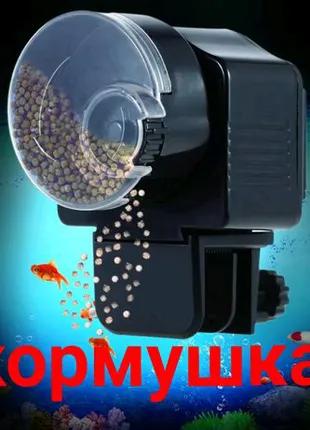 Кормушка в аквариум