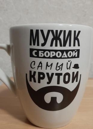 Чашечка для мужчины