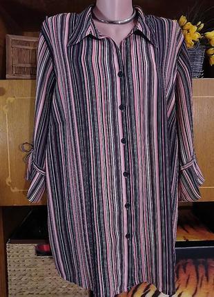 Блузочка большой размер пог 68 см.