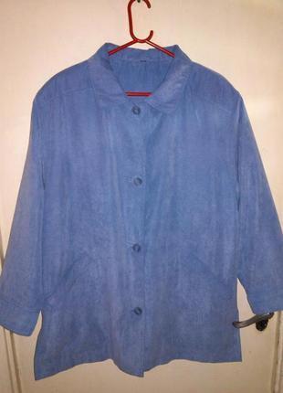 Женственная,элегантная деми,голубая куртка-ветровка,с карманам...