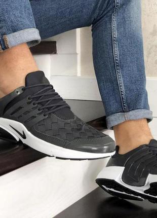 Nike air presto tp qs