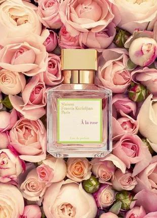 Maison Francis Kurkdjian À La Rose. Женская парфюмированная вода