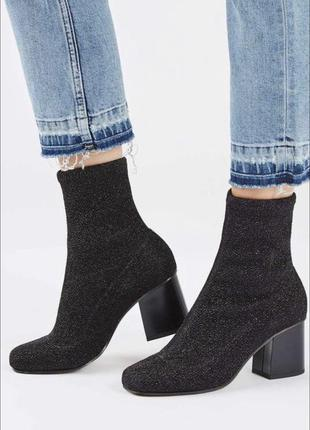 Ботинки чулки сапожки стильные глиттерные от zara