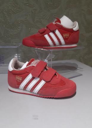 Adidas dragon оригинальные детские кроссовки демисезонные