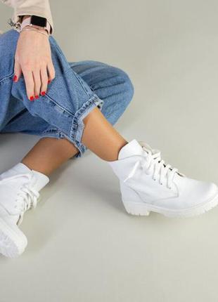 Белые ботинки демисезон
