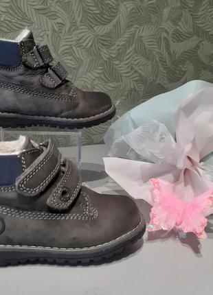 Демисезонные детские сапожки ботинки на липучках