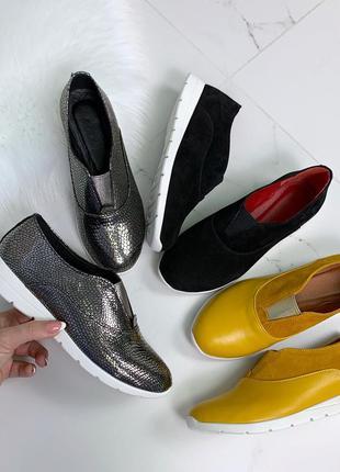 Никелевые кожаные туфли на низком ходу,туфли из натуральной ко...