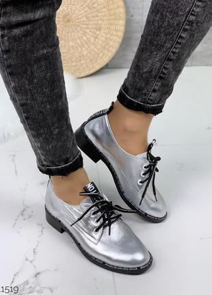Кожаные серебристые туфли оксфорды,серебряные туфли из натурал...