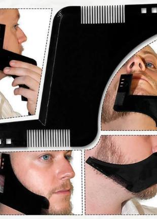 Расческа гребень для стайлинга бороды 3134-32
