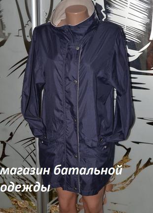 Легкая ветровка куртка