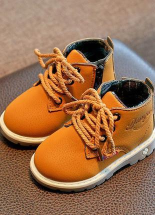 Рыжие демисезонные ботинки для мальчика,для девочки р.24-26
