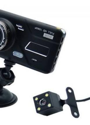 Видеорегистратор DVR H528 4 Full HD с выносной камерой заднего ви