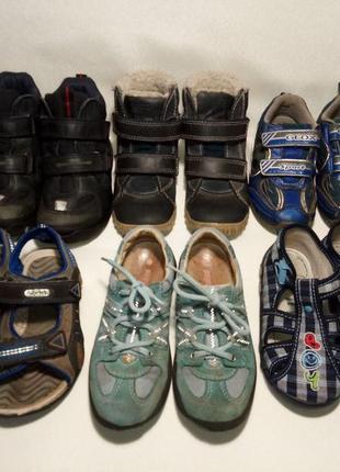 Набор обувь 25-26 размеры. ecco, geox, ren bun, clarks.