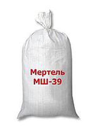 Мертель шамотный, 25кг (Донецк)