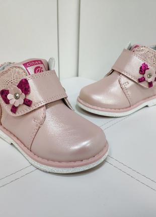 "Ботиночки ТМ ""Clibee"", разм.20,21,22,23,24,25"