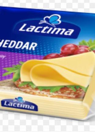 Чеддер (сыр Lactima)