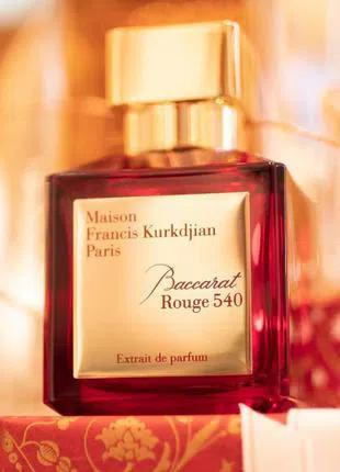 Baccarat Rouge 540 extrait_Maison francis kurkdjian 3 мл_Распив