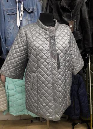Подовжені куртки великі розміра