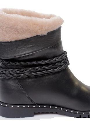 Новые полусапожки  кожаные, зимние декор жгутик Р. 36