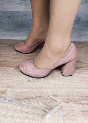 Замшевые туфли женские 37 размера , туфли лодочки / замшеві ту...