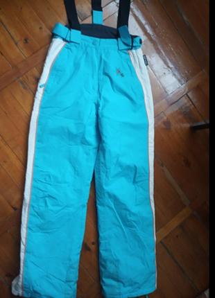 Штаны лыжные,термо,бренд,стильные.