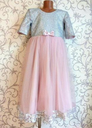 Детское платье пудра блеск