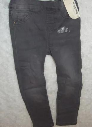 Новые джинсы джеггинсы девочке 5 лет