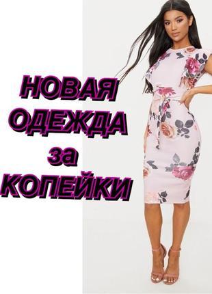 Ликвидация товара 🔥 розовое миди платье с цветочным принтом