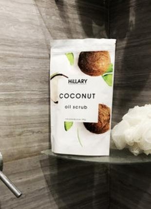Скраб для тела кокосовый с медом и морской солью Hillary Coconut
