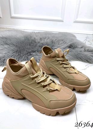 Женские кроссовки кеды