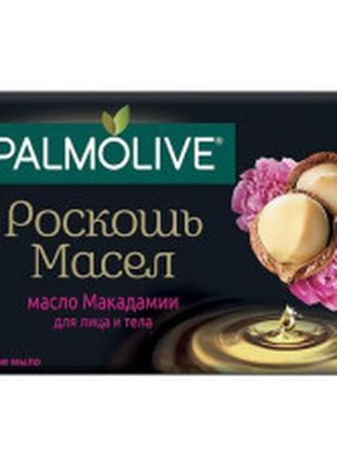 """Туалетное мыло """"Palmolive"""" МАСЛО МАКАДАМИИ 90 г."""