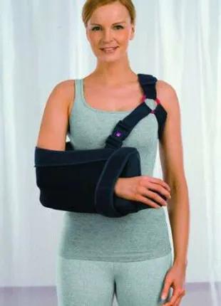 Отводящая шина бандаж плечевой Medi SAS (Германия) плечевой ортез
