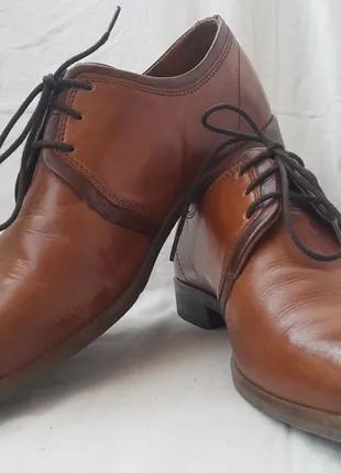 Демисезонные туфли Roberto Santi р.40