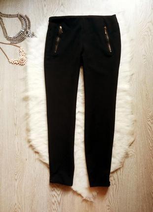 Черные зауженные брюки классика с карманами молниями снизу кро...